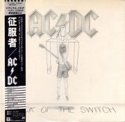 AC/DC – Flick Of The Switch (Japan)
