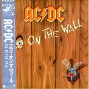 AC/DC – Fly On The Wall (Japan)