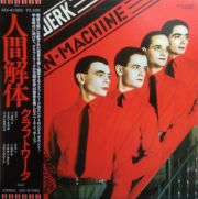 Kraftwerk – The Man·Machine (Japan)
