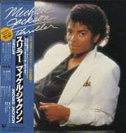 Michael Jackson – Thriller (Japan)