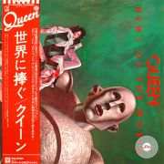 Queen ‎– News Of The World (Japan)